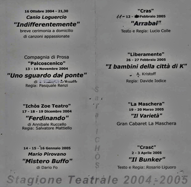 stagione teatrale 2004-2005